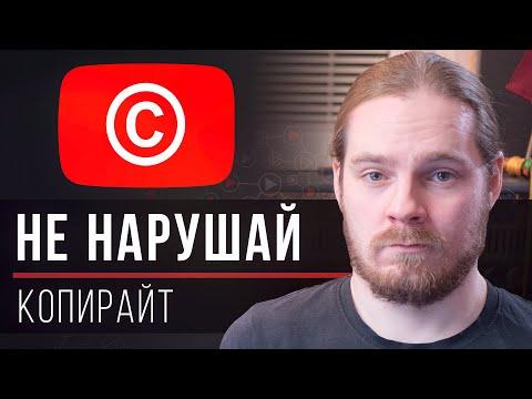 Вопрос: Как обеспечить авторские права книге, написанной под псевдонимом?