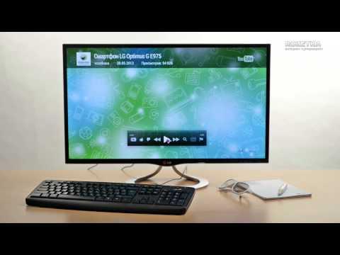 видео: Персональный 3d-телевизор lg 27mt93v