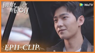 【You Are My Glory】EP11 Clip | He takes 3 hours for a round trip just to meet Qiao | 你是我的荣耀 | ENG SUB