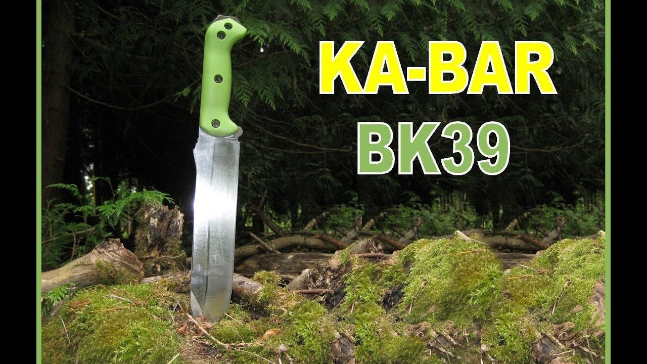 KA BAR Becker 39 Bushcraft Knife