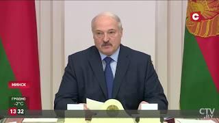 Лукашенко: Провалили обещанное, а бюджет должен отвечать по их долгам. Совещание у Президента