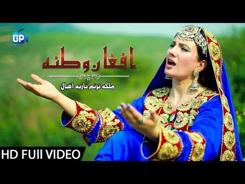 Nazia iqbal Pashto new afghan songs  2018  afghan watana Pashto hd afghan new song music