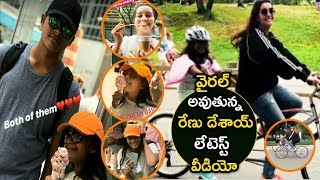 Renu Desai Cycling With Aadhya And Akira In Holiday Trip | #RenuDesaiCycling | #filmbee
