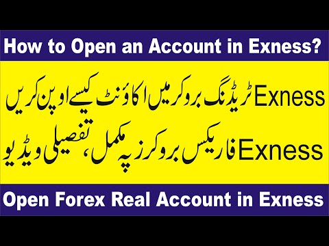 how-to-open-an-account-in-exness-forex-trading-broker- -tani-fx-tutorial-in-hindi-and-urdu