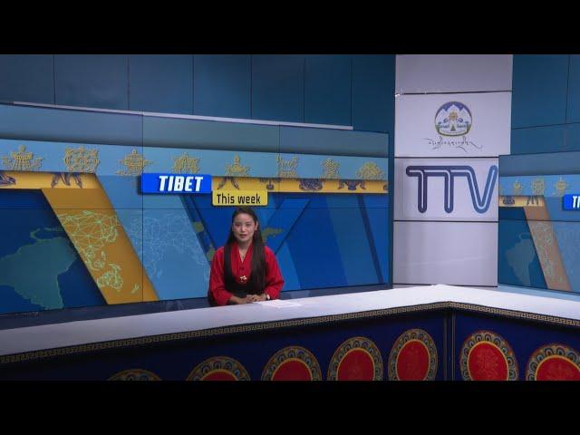 Tibet This Week - 01 October, 2021