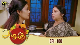 Azhagu - Tamil Serial | அழகு | Episode 188 | Sun TV Serials |  02 July 2018 | Revathy | Vision Time