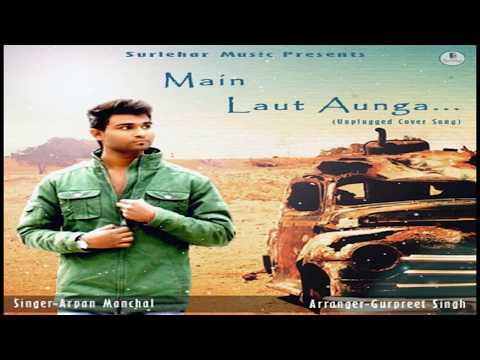 Main Laut Aunga - kaash (Unplugged Cover) | Surlehar music | Arpan Manchal | 2016