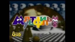 все заставки телеканала Детский мир (1997-2019)