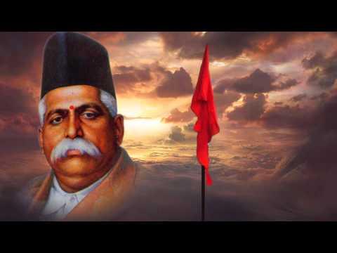 Keshav Archana - Smare Rashtra Sara