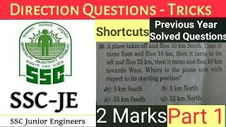6) Direction Questions Trick | |SSC JE Exam | Part 1 | Reasoning - Hindi