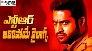 Jr.Ntr All Time Best Punch Dialogues    Telugu Punch Dialogues