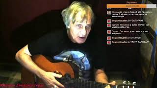 Песни под гитару Бессмертный Высоцкий. Давайте я спою вам..TB №146