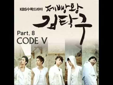 [MP3 + DL] Code-V [(Baker King, Kim Tak Goo OST Part.8)