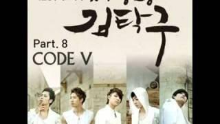 [MP3 + DL] Code-V [(Baker King, Kim Tak Goo OST Part.8) Mp3