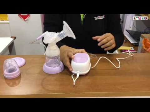 Milk Planet Single Electric Breast Pump Demo - Malaysia Wholesale Best Price | Littlekids.com.my