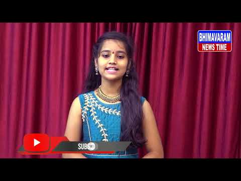 Bhimavaram News Time bulten 1|| 09-10-2020