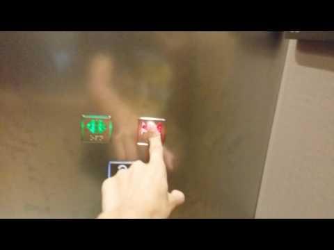 Ng Teng Fong Hospital - Fujitec Traction MRL Elevator (Main Lobby)