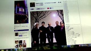 2分でわかるラウドロック特集!> 【A Perfect Circle(ア・パーフェクト・サークル)の音楽性とオススメ曲!】 ⇒http://guitar-hide.com/a-perfect-circle-music/ ア・ ...