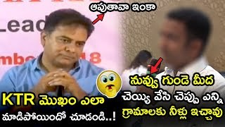 Suhasini Superb Answered When Reporter Asked About Jr NTR