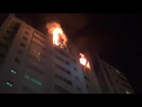 쌍문동 한양7차 아파트 화재 현장