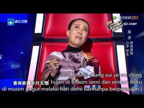huan yen (lirik dan terjemahan)