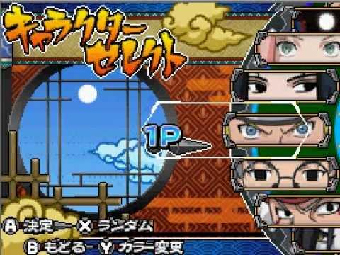naruto shippuuden shinobi retsuden 2