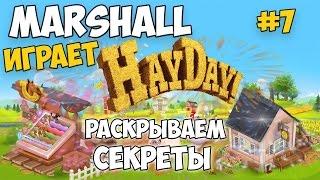 hay Day  #7 Открытие соседства, открываем скачки