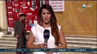 تقرير| افتتاح المعرض الدولي للكتاب بالجزائر في نسخته الـ22