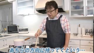東京ウォーカー8/19発売号で、料理大好き芸人の天野っちこと、キャイ~...