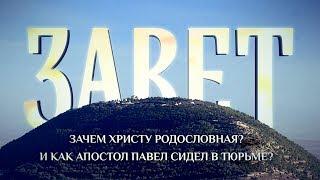#ЛЯ-МАЖОР / В ТЮРЬМЕ СИДЕЛ И ВЫШЕЛ