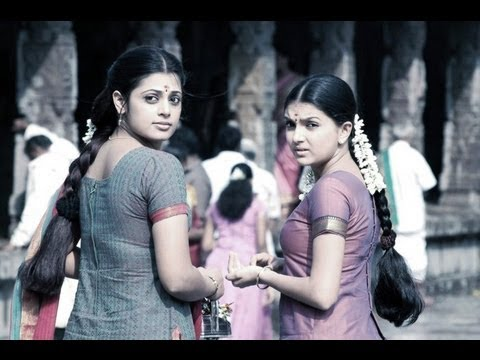 Vaishali Songs With Lyrics - Theme of Vaishali  Song