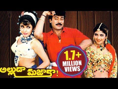 1990's Telugu Movies