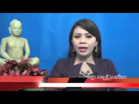 CNRP Daily news 4 January 2015 | Khmer hot news | khmer news | Today news | world news