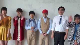 6人編成のバンドとして生まれ変わったKIRINJI。初のオリジナル・アルバ...