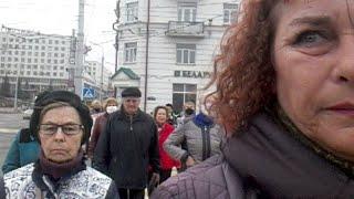 Пенсионеры Витебска Против!!!