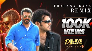 Thalana Gana Song Remix | Dj-Love Rajesh
