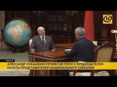 Лукашенко – о присутствии женщин в парламенте: тогда мужики не дурят, не прыгают, не бегают – стыдно