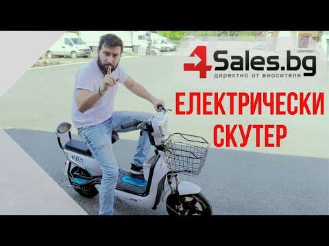 Електрически скутер с акумулаторна батерия, 48 волта, 14 инча MOTOR1 15