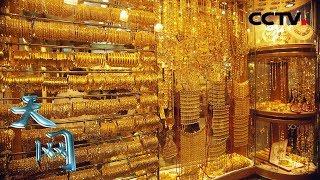 《天网》 十二小时:价值三百万黄金饰品被盗 保安巡逻三次都没发现 | CCTV社会与法