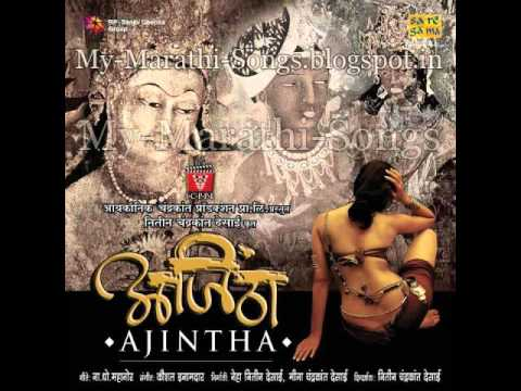 Dolyana Dasale Pahad ~ Ajintha 2012 ~ My-Marathi-Songs.blogspot.in