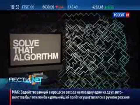 Вести.net: криптовалюта Bitcoin завоевывает мир