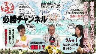 五十嵐日出夫 - JapaneseClass.j...