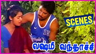 Lakshmi Vanthachu Tamil Movie Scene || Sivaji Ganesan, Padmini,Revathi, Senthil
