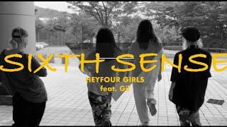 [HEYFOUR_girls Official M/V] '브라운아이드걸스 - SIXTH SENSE' | 헤이포걸…