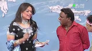 Amanat Chan and Naseem Vicky New Pakistani Stage Drama Ishq Schoolay Full Comedy Clip