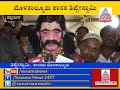 MLA S.Thippeswamy Act As Duryodhana In Kurukshetra Drama   ರಾಜಕೀಯಕ್ಕೂ ಸೈ ಬಣ್ಣ ಹಚ್ಚೋಕು ಸೈ