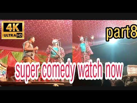 Comedy Ka Badsah Mobilwa Ke Jubani Govinda Nach Drama Party