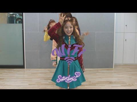 SATURDAY(세러데이) – WiFi(와이파이) 릴레이 댄스(Relay Dance)