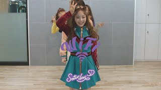 SATURDAY (세러데이) - WiFi (와이파이) 릴레이 댄스 (Relay Dance)