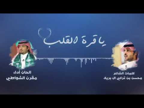 تحميل انشودة تبسم عشاني وخل الدموع mp3